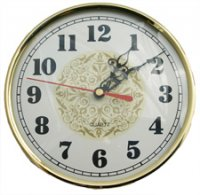 130mm Clock Fancy Ivory Arabic